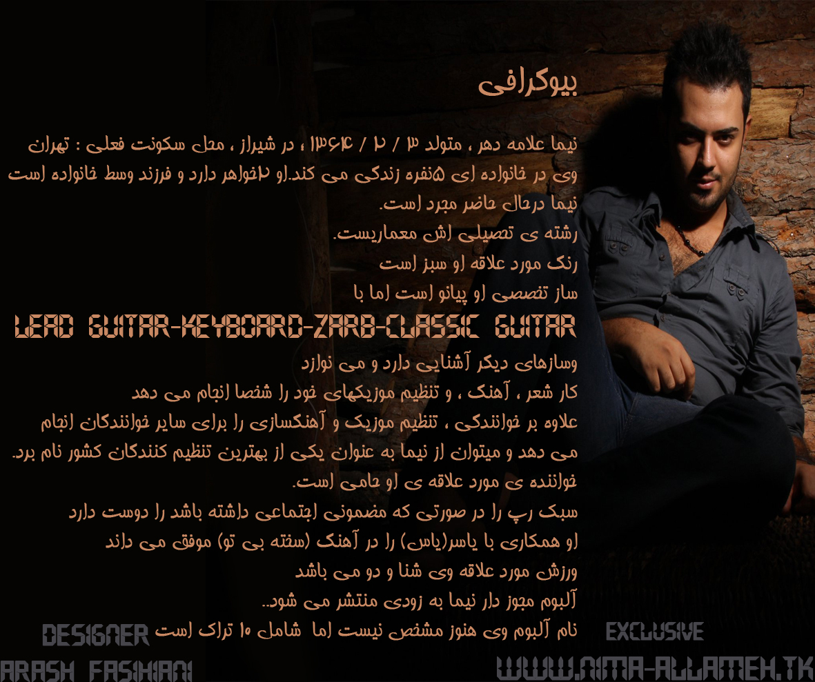 WwW.Nima-Allameh.Tk